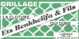 Benkhelifa & Fils usine de fabrication de grillage en Algérie